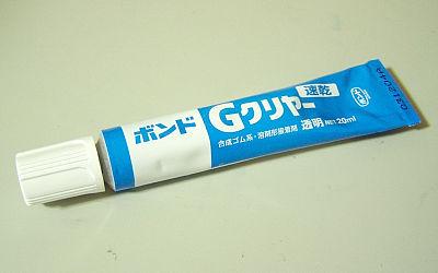 g_cl.jpg