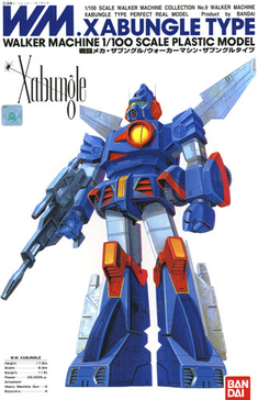 Wm_xabungle_100_000
