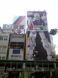 Ponbashi_g