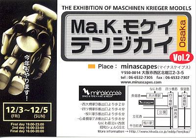 mak_2_ex_00.jpg