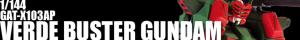 Hg_gatx103ap_bn