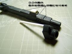 Hg_gatx103ap_005b